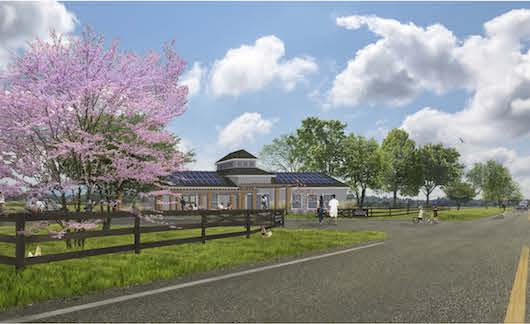 Hallock Visitor Center 2017 proposal